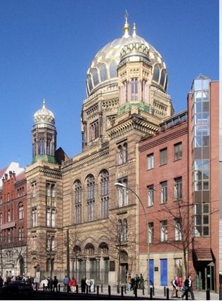 Берлин. Новая (бывшая Большая) синагога. Главный