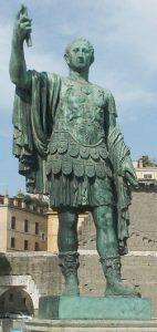 Статуя Нервы на римском Форуме