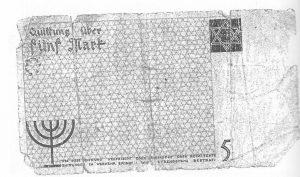 Денежный знак достоинством в пять марок, бывший в обращении в лодзинском гетто
