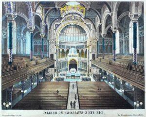 Берлин. Большая синагога. Интерьер (до 1940 года).