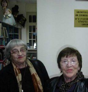 На фото М.Фельдмана (АЕН) Наталья и Нина Вовси