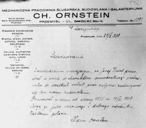 Документ, подписанный моим дедом