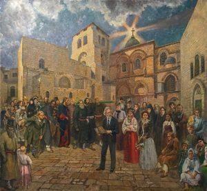 Репин в Иерусалиме