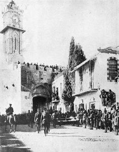 11.12.1917 г. Вступление генерала Алленби в Святой Город