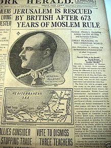 Первая страница газеты New York Herald от 11 декабря с сообщением об освобождении Иерусалима