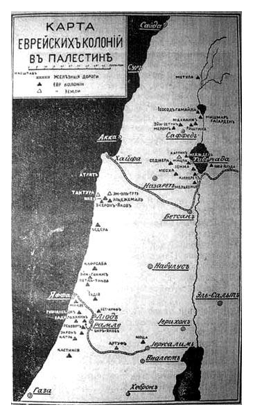 Карта еврейскихъ колонiй въ Палестинъ