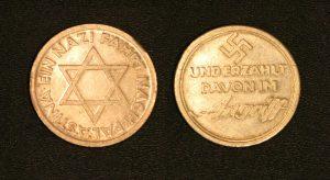 Памятная медаль со свастикой и звездой Давида