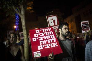 Демонстрация израильской коммунистической партии ХАДАШ