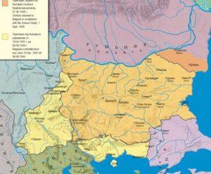 Великая Болгария в границах с 19.04.1941 г.