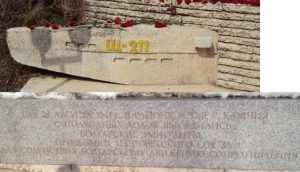Фрагмент памятника в Севастополе