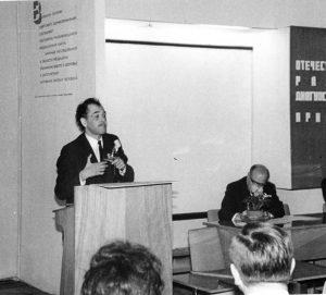 """К.Д. Калантаров выступает на семинаре """"Отечественные радиодиагностические приборы """" (середина 1960-х гг.)"""