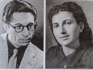 Юз с женой Зиной