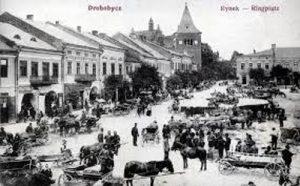 Рыночная площадь в Дрогобыче, на которой стоял дом Шульцев