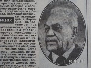Саул Абрамзон