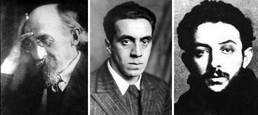Слева направо: Курт Эйснер, Эрнст Толлер, Евгений Левине