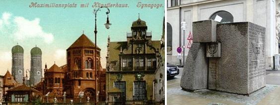 Старая Главная Синагога Мюнхена и посвящённый ей Мемориал