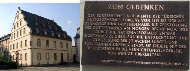 Кобленц. Bürresheimer Hof и мемориальная доска