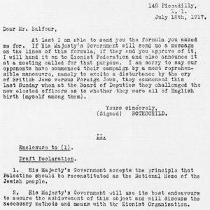 Копия письма Ротшильда
