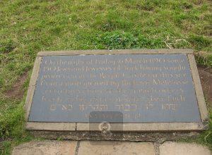 Мемориальная доска в память о погибших евреях.