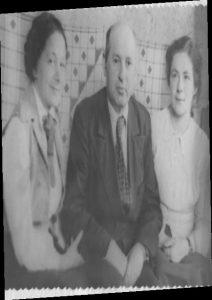 Лев Иосифович Мац с женой Сарой Моисеевной и племянницей Зоей, 1960-е годы