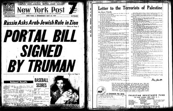 """Страница в Нью-Йорк Пост с """"Письмом к террористам Палестины"""""""