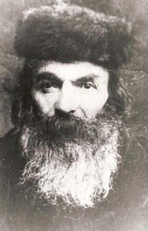 Ребе Шлойме Голдман (1868-1945)