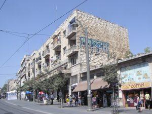 Улица Яффо в Иерусалиме