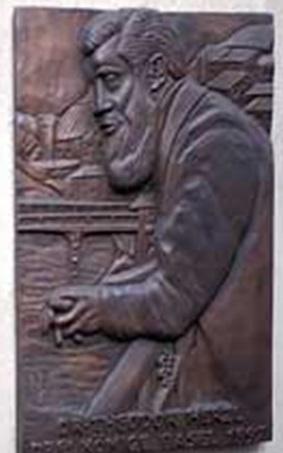 Мемориальная доска в память о Первом Сионистском конгрессе