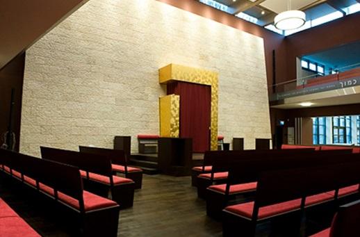 Интерьер молельного зала