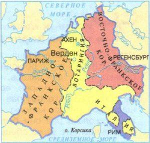 Раздел Франкского королевства по Верденскому договору