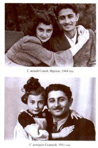 Исаак Шварц с женой Соней, 1944 г. Фрунзе, с дочерью Галиной, 1951 г.