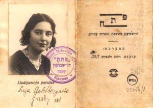 Удостоверение Лии Гольдбергайте на членском билете журнала Петах (Врата). Ковно, 1932