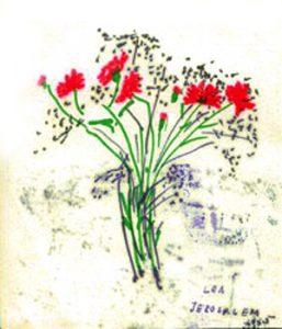 Лея Гольдберг. Букет, Иерусалим, 1965