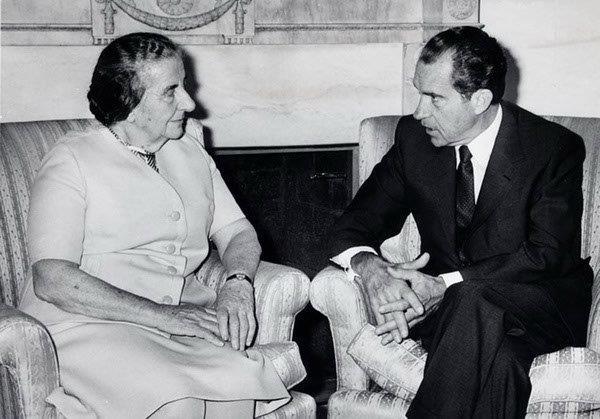 С Никсоном
