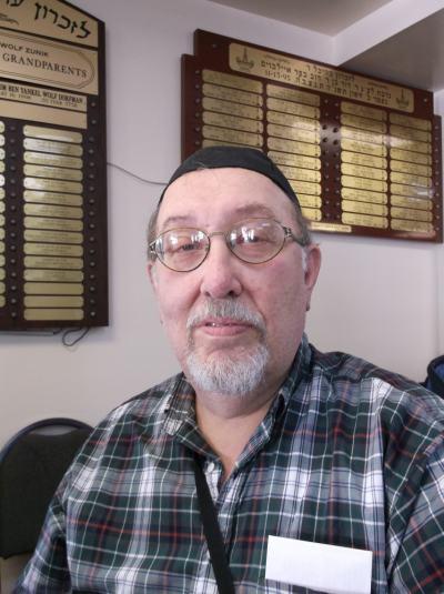 [Дебют] Александр Штрайхер: Антисемитизм и евреи