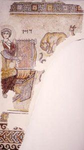 Мозаичный пол синагоги VI века в Газе с изображением царя Давида
