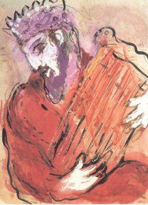 Марк Шагал. Царь Давид.