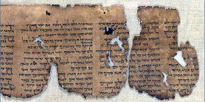Фрагмент Книги хвалений из Свитков Мёртвого моря.