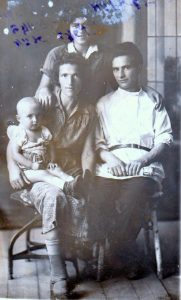 Семья Курлянд. Минск, 1931