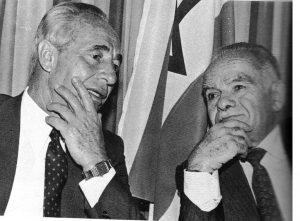 Шамир и Перес