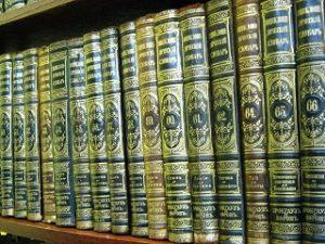 Энциклопедический словарь, включающий 86 полутомов