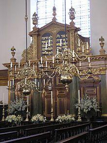 Синагога Bevis Marks. Ковчег Завета