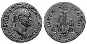 """Сестерций Веспасиана (71 г.) из серии «Judaea Capta"""""""