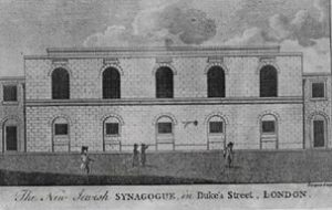 Great Synagogue. Гравюра 1790 год