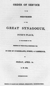 Ода к посещению Great Synagogue членами королевской семьи