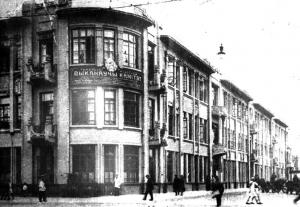 Гостинница «Савой» братьев Шановичей после революции