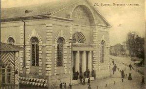 Большая каменная синагога до роеволюции