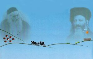 Путь раввинов