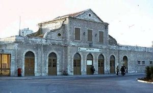 Вокзал в Иерусалиме