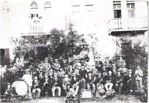 «Кинор Цион», духовой оркестр